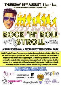 Rock 'N' Roll Stroll